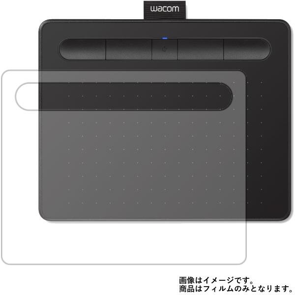 【書き味向上】[10]液晶保護フィルムWacom Intuos Small ワイヤレス(CTL-4100WL) 用 ★