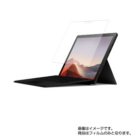 Microsoft Surface Pro 7 用 [N35-A4] 【書き味向上】液晶保護フィルム ペーパーライクなペン滑り! ★ モバイルマスター_液晶シート 画面保護シート 画面フィルム