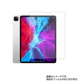 Apple iPad Pro 12.9 2020年モデル 第4世代用 [N35] 【書き味向上】液晶保護フィルム ペーパーライクなペン滑り! ★ モバイルマスター_液晶シート 画面保護シート 画面フィルム