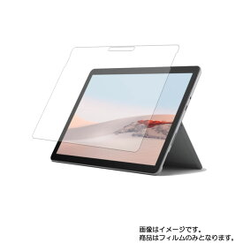 Microsoft Surface Go 2 2020年5月モデル 用 [10] 【書き味向上ソフトタイプ】液晶保護フィルム ペーパーライクなペン滑り! ★ モバイルマスター_液晶シート 画面保護シート 画面フィルム