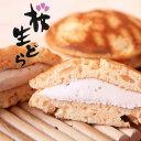 【送料込み】桜生どら 10個入り 御菓子処 餅信【岐阜/各務原/さくらクリーム/どら焼き/ギフト】