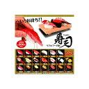 【送料無料】リアルフードBC 寿司 全20種sushiエールガチャポン ガシャポン ガチャガチャ