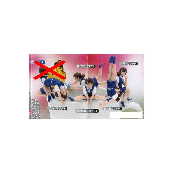 コップのフチに舞い降りた天使 コップのフチ子4(フォ−) ネイビーより5種 制服:紺奇譚クラブ OL人形コレクションフィギュア