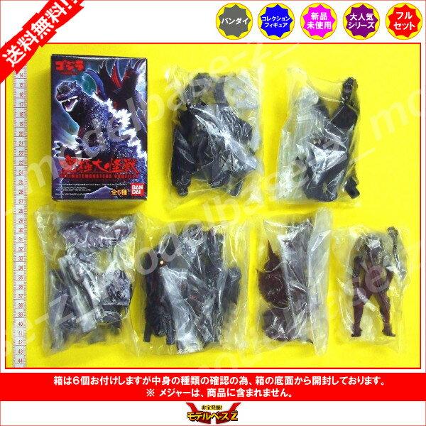 究極大怪獣アルティメットモンスターズ ゴジラパート1 全6種怪獣 東映 GODZILLAバンダイフィギュア ホビー