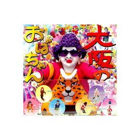 コップのフチの大阪のおばちゃん全6種奇譚クラブ コップのフチ子 PUTITTOガチャポン ガシャポン ガチャガチャ