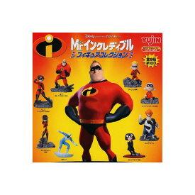 【送料無料】Mr.インクレディブル フィギュアコレクション 全8種ユージンガチャポン ガシャポン ガチャガチャ