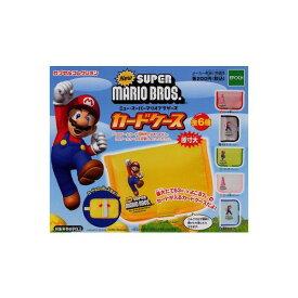 【期間限定】特価商品!Newスーパーマリオブラザーズカードケース 全6種エポック社ガチャポン ガシャポン ガチャガチャ