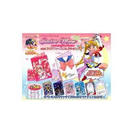 【送料無料】美少女戦士セーラームーンminiクリアファイルコレクション パート4 全8種バンダイジャンボカードダス