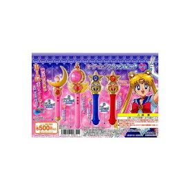 【送料無料】美少女戦士セーラームーンスティック&ロッド 全4種 初販版バンダイガチャポン ガシャポン ガチャガチャ