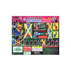 【期間限定】特価商品!仮面ライダーフォーゼ アストロスイッチ12より9種バンダイガチャポン ガシャポン ガチャガチャ