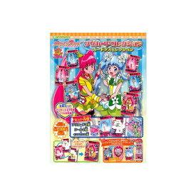 【送料無料】ハピネスチャージプリキュア!プリカードコレクション カードダスセレクションパート1 全8セット(プリカード全16種+シール全8種)バンダイカードダス