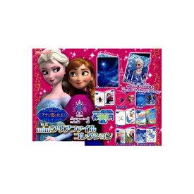 【期間限定】特価商品!アナと雪の女王miniクリアファイルコレクション全8種バンダイジャンボカードダス