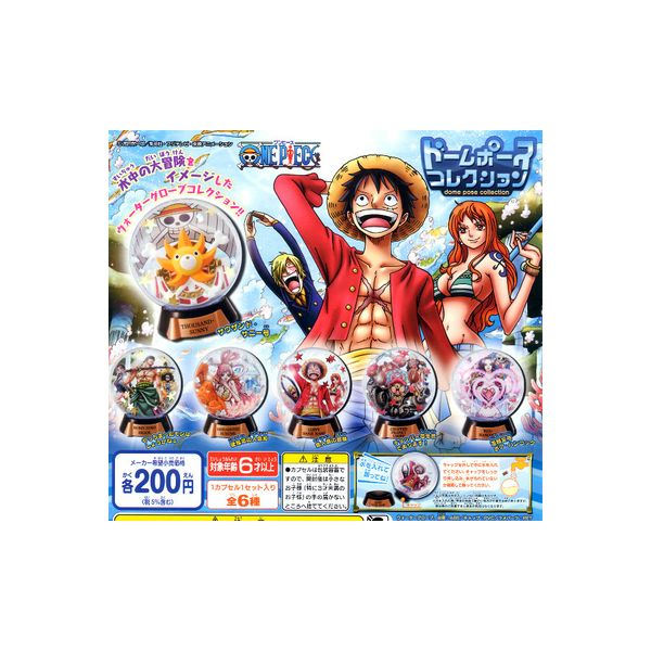ワンピースドームポースコレクション1 全6種バンダイFrom TV animation ONE PIECEガチャポン ガシャポン ガチャガチャ