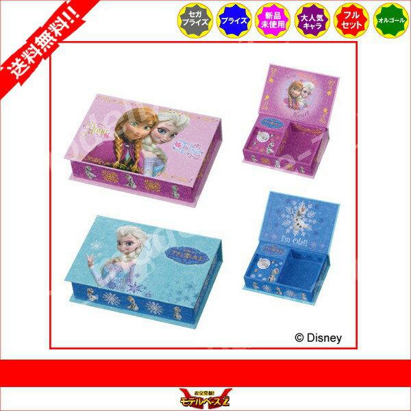 【送料無料】アナと雪の女王小物入れ付オルゴール 全2種セガ プライス
