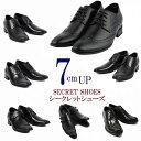 シークレットシューズ ビジネスシューズ メンズ 7cm アップ 革靴 ヒールアップ 23cm 23.5cm 24cm 24.5cm 25cm 25.5cm …