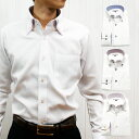 ワイシャツ 長袖 メンズ N51-N55ゆったり 単品 3L 4L 5L 6L