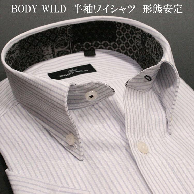半袖ワイシャツ ボタンダウン ボディワイルドBW07 M L LL Yシャツ形態安定