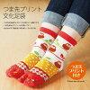 [四足动物直到 160 日元,日本风格时尚脚趾打印女装袜袜袜袜子妇女京都从 kurochiku P19Jul15