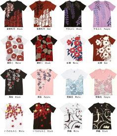 和柄Tシャツ メンズ,レディース ユニセックス 伝統を着る和柄Tシャツ 前面プリントNo.1 京都くろちく KUROFUNE T-shirt【メール便可/50】