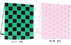 和柄おしゃれ手拭いタオル日本製緑市松麻の葉桃お洒落な手ぬぐいたおる【メール便可/33】
