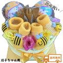 おむつケーキ 男女 双子ちゃん用 はち 出産祝い オムツ ダイパーケーキ パンパース新生児 誕生日プレゼント