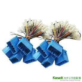 【カナック製】 スズキ車用 オーディオハーネス ステアリングリモコン対応 (20P) 10セット 業務用