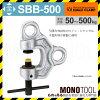 供鹰扣子钢铁使用的扣子螺丝式全方向SBB-500
