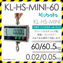Kl hs 60 mini 1