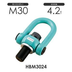 マルチアイボルト ハイブリッド HBM3024 使用荷重4.2ton 取付ボルトM30