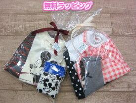 【ラッピング】★透明OP袋で巾着ラッピング★無料ラッピング2