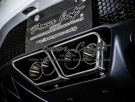 HONDA NSX CAA-NC1ハイブリッドエキゾーストマフラーシステム エキゾーストバルブ付Abflug/Power Craft