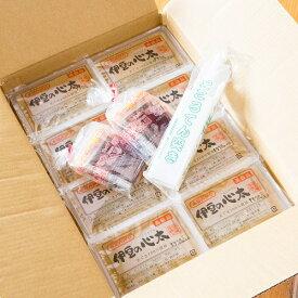只今 特売中!!【送料無料】ところてん天突きセット8食入り選べるたれ8つ付き