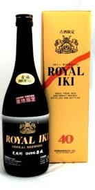 麦焼酎 【麦焼酎発祥の地 壱岐から】古酒!高級!!限定!!ロイヤル 壱岐40度720ml