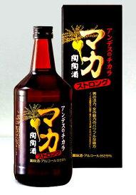 リキュール 【高栄養価 滋養薬味酒】マカを配合したお酒 マカ陶陶酒 ストロング29度720ml