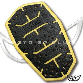 2012MODEL BERIK背防护具P-100-BK