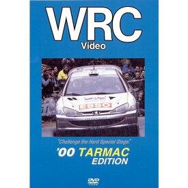 BOSCO WRC ラリー '00ターマック ボスコビデオ DVD