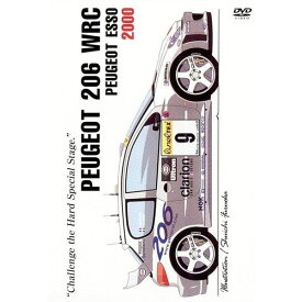 BOSCO WRC ラリー プジョー206 WRC2000 PEUGEOT 206 ボスコビデオ DVD