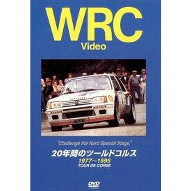 BOSCO WRC ラリー 20年間のツールドコルス ボスコビデオ DVD