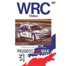 BOSCO WRC ラリー プジョー306 MAXI Kit CAR PEUGEOT 306 MAXI ボスコビデオ DVD