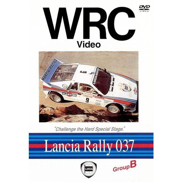 【50%OFF】BOSCO WRC ランチア デルタ ラリー 037 Lancia Rally 037 GroupB ボスコビデオ DVD