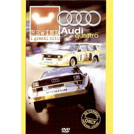 BOSCO WRC ラリー アウディ クワトロ Audi quattro ボスコビデオ DVD