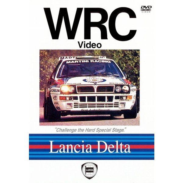 【50%OFF】BOSCO WRC ランチア デルタ Lancia Delta ボスコビデオ DVD