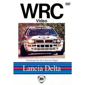 BOSCO WRC ランチア デルタ Lancia Delta ボスコビデオ DVD