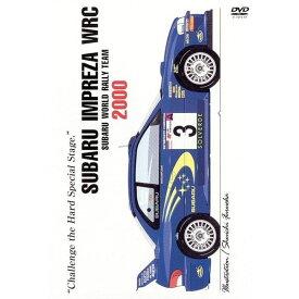 BOSCO WRC ラリー スバル インプレッサWRC'2000 SUBARU IMPREZA WRC '00 ボスコビデオ DVD