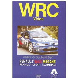 BOSCO WRC rally Renault Megane MAXI Kit CAR RENAULT MAXI MEGANE ボスコビデオ DVD