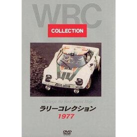 BOSCO WRC ラリー ラリーコレクション '1977 ボスコビデオ DVDー ルノーメガーヌ MAXI Kit CAR RENAULT MAXI MEGANE ボスコビデオ DVD