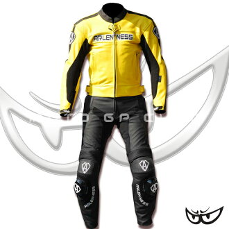 ARLEN NESS 2012MODEL 2 wide mesh suit YELLOW ○ LS2-9686-AN translation and け有 part, ware