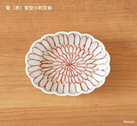 伊万里焼 菊(赤)菊型小判豆鉢