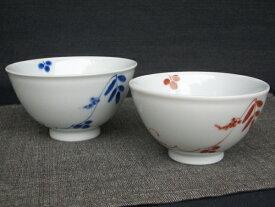伊万里焼 蔓ぶどう(赤・青) 夫婦茶碗
