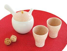 有田焼 花の雫 茶器セット(急須1・湯呑2)